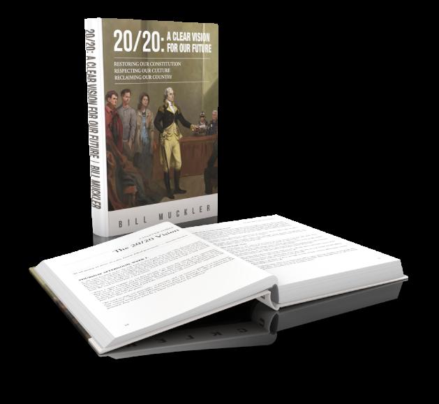 2020vision